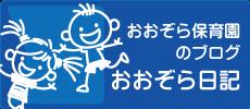 side_bnr_002_1
