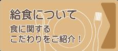 side_bnr_003_1